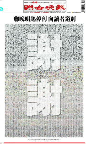 [台灣] 哆啦A夢誕生前100年特展: 集聯晚印花 送優惠.好禮